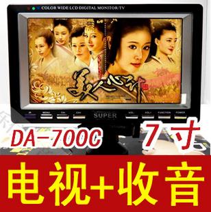 hot sale Super 7 da-700c sleekly lcd mini tv machine pluggable usb flash drive sd belt fm radio