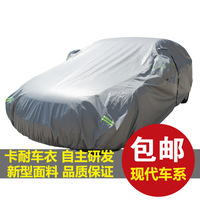 Auto car cover modern ix35i50 veracruz santa fe car cover for tucson