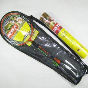 Super-k badminton sk-165