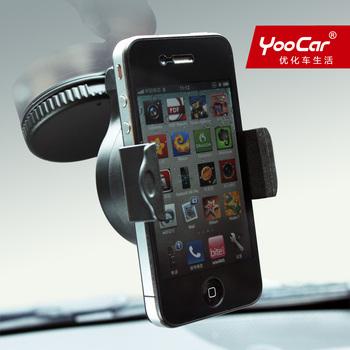 Car yoocar mini mobile phone holder gps navigator car mount car for iphone cell phone holder 4s