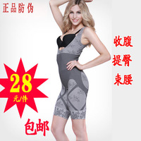 Seamless bamboo charcoal bodysuit women's beauty care underwear postpartum abdomen drawing shaping shaper spring and autumn thin