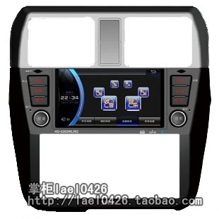 New arrival car wuling glory of sigma navigation one piece machine gps dvd hd touch screen