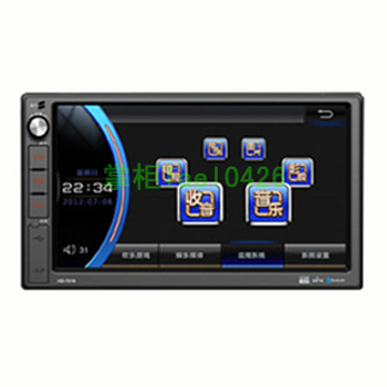 Disgusts 1 chery fengyun high definition multimedia car cima navigation one piece machine 7 touch screen