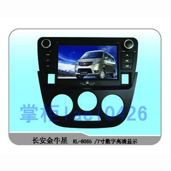 Car dvd taurus car navigation one piece machine refires belt bluetooth