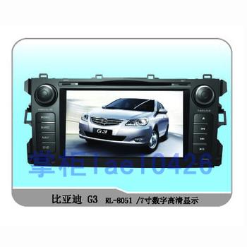 Biya g3 car dvd car navigation one piece machine refires belt bluetooth