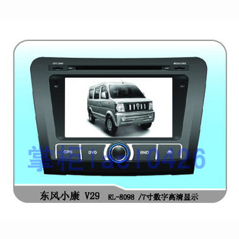Easterlies v29 car dvd comparatively well-off car navigation one piece machine refires belt bluetooth