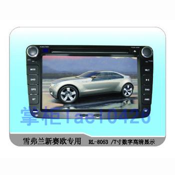 Chevrolet car dvd car navigation one piece machine refires belt bluetooth