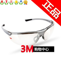 Advanced 3m1791t radiation-resistant glasses quality fashion protective glasses