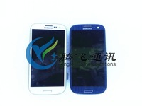 Free shipping by HongKong Post Galaxy S3 E210 touch digitizer and LCD for samsung with frame