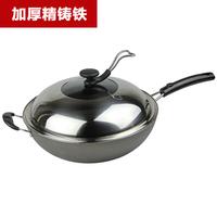 lron Woks Pots and pans cast iron pan thickening coating wok electromagnetic furnace general