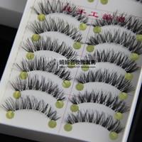 Transparent dishevelling turbidness lips lengthen false eyelashes 228 demi wispies