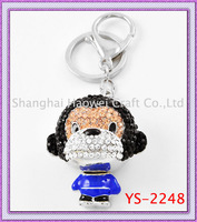 200pcs Free Shipping!Cute Animal Monkey Keychain  Keyring Metal Fashion Jewelry For Women Hotselling