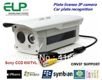 Sony D1 CCTV Outdoor waterproof car plate recognition ip camera license plate camera ELP-IP1160A