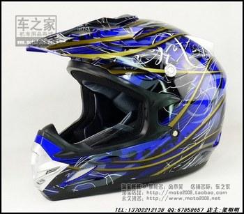 OFF ROAD HELMET Off-road helmet yohe a623 yohe motorbike helmet