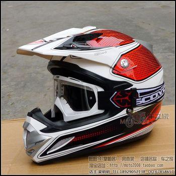 Motorcross Helmet Eternal 623-b off-road helmet yohe helmet motorcycle off-road goggles  Motorbike helmet