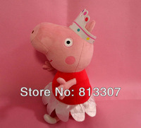 Ballerina Peppa pig 1pcs height 30 cm in large size