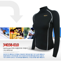 Ultra-thin female thermal underwear long-sleeve fitness yoga clothing slim high round collar 34038