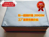 free shipping Needle microfiber100% 200g  15CM*18CM ultrafine fiber glasses cloth cleaning cloth lens cloth logo