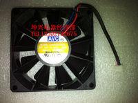 FANS HOME Avc 8cm 8025 daka0825b2m 12v 0.70a high power line fan
