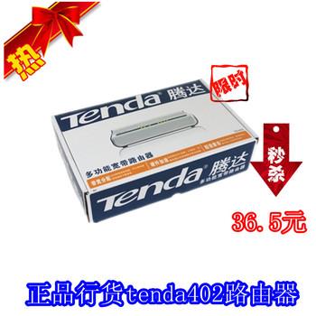 Stendardo tenda 402 wired broadband router tei402