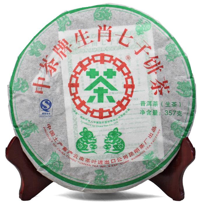 Пуэр чай знак торт год крысы юбилейная торт здравоохранения китайской провинции юньнань 357 г китай 08 meng zhi чай торт юньнань пуэр чай приготовленные семь старых zhangjin пан торт бутон дворец чай торт 357 г