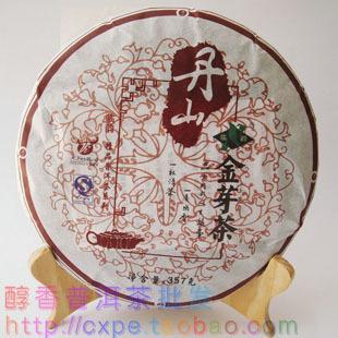 Чай пуэр нияма золото бутон китайской провинции юньнань пуэр 357 г торт вкус мягкий чай пуэр 08 meng zhi чай торт юньнань пуэр чай приготовленные семь старых zhangjin пан торт бутон дворец чай торт 357 г
