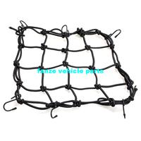 Free Shipping Motorbike Motorcycle Cargo 6 Hooks Hold Down Net Bungee   - Black
