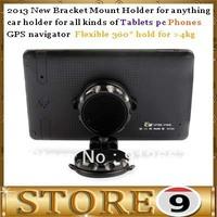 2013 Magnetic Mount Holder for tablet pc car holder for all kinds of tablets pc GPS navigator or mobile phones can hold for 4kg