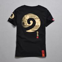 Monkey book lovers design T-shirt short-sleeve tee