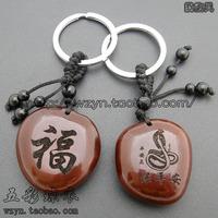 Zodiac 12 green beans keychain national trend handmade bag key chain cell phone hangings fu word