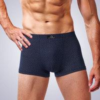 FreeshippingMale net check comfortable modal panties u flat feet panties silver luminous panties
