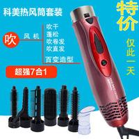 Multifunctional hair waving hair dryer pear hair dryer hairdressing tool hair style hair sticks