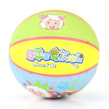 1 PU basketball 221
