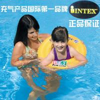 Intex yellow floating ring child swim ring bunts double swim ring 3 - 6