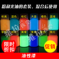 Eco-friendly full none radiation luminous powder super bright neon 10 12 powder(China (Mainland))