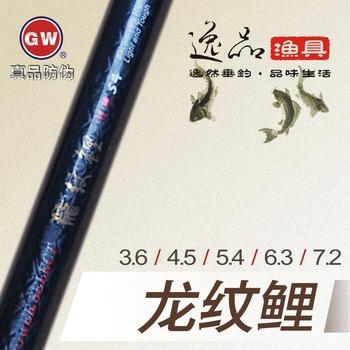 Hard carbon rod / wood carbon fishing rod / sea fishing rod / fishing tackle
