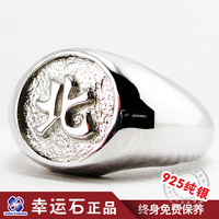 Cartoon xiao organization ring 925 pure silver