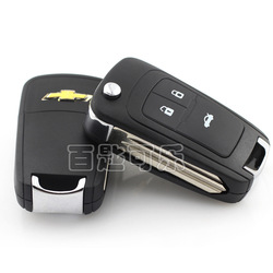 CHEVROLET car the key car folding remote control key replace shell(China (Mainland))