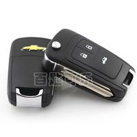 CHEVROLET car the key car folding remote control key replace shell