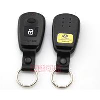 Hyundai elantra car original car key remote control key replace the button leather