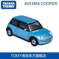 2013 New the Anime Soft monsters toys Tomy series mini alloy car models the beatles child model toys
