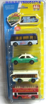Mini car bus 4 set compounding filling alloy toys bus model