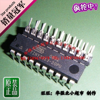 The full new imported genuine ATTINY2313 -20PU formal fast delivery