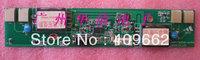 T176V G176 G196 inverter G195 HV-703TG