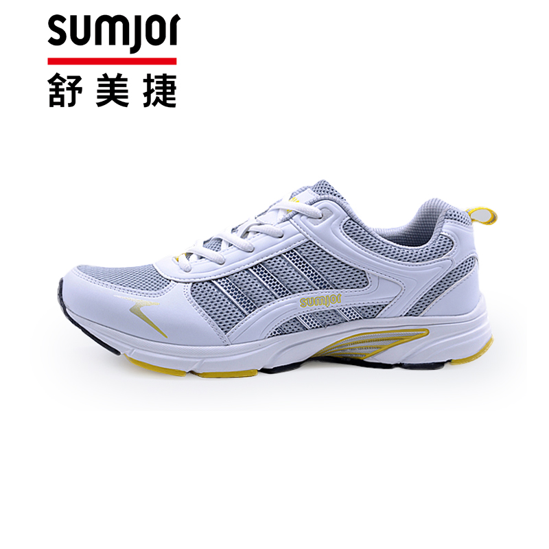 Free shipping Meijie summer male running shoes running shoes sport shoes breathable slip-resistant(China (Mainland))