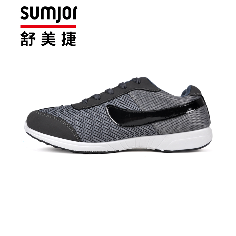 Free shipping 2013 male breathable light net running shoes(China (Mainland))