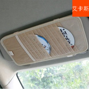 Car cd folder sun-shading board cover cd sun-shading board clip cd bag auto supplies supermarket car accessories
