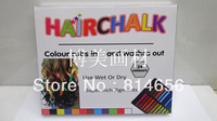 2013 fashion free shipping 24 colors soft and graceful hair chalk
