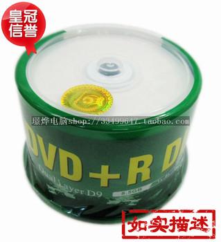 Dvd8.5 g blank cd rom 8.5g print cd burn disc cd