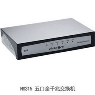 Netcore ns315 5 steel switch gigabit switch
